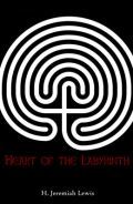 heartlabyrinth